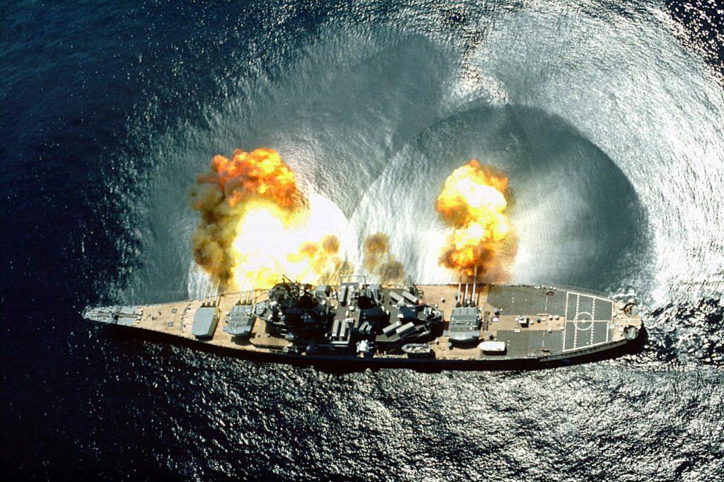 Gun turret firing 1984